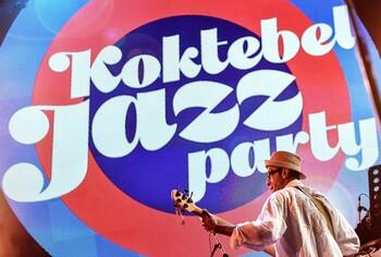 Ряд музыкальных фестивалей разрешили провести в Крыму