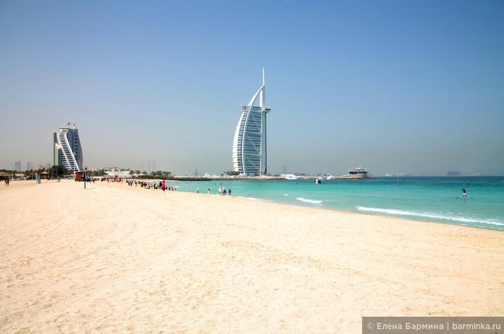 Jumeirah Open Beach — самый известный и самый красивый общественный бесплатный пляж Дубая.