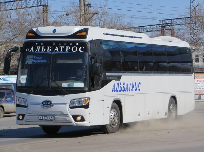 автобус челябинск казань фото предстоит отыскать новых
