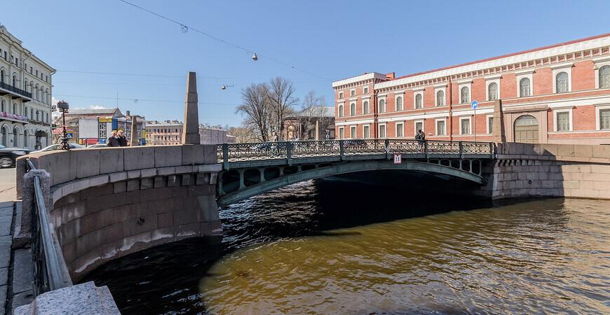 Поцелуев мост<br/> вСанкт-Петербурге