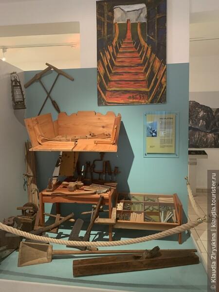 Историко-краеведческо-археологический музей Гальштата