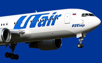 «ЮТэйр» запустила рейс из Ростова-на-Дону в Сочи