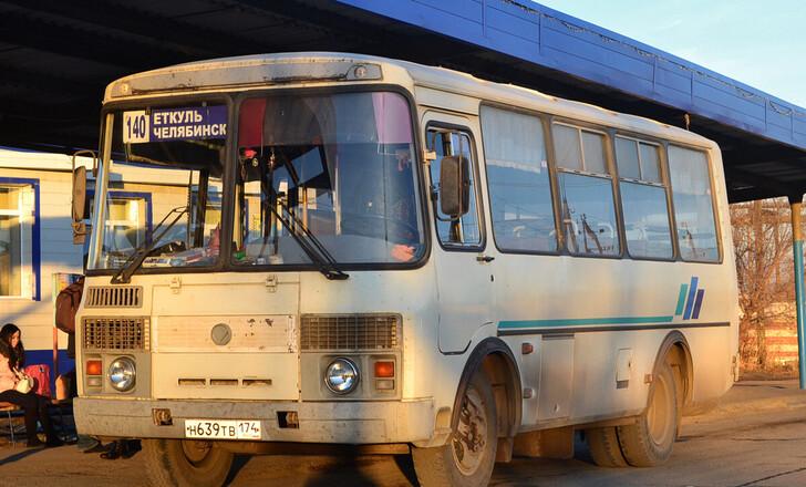 Автобус Челябинск — Еткуль
