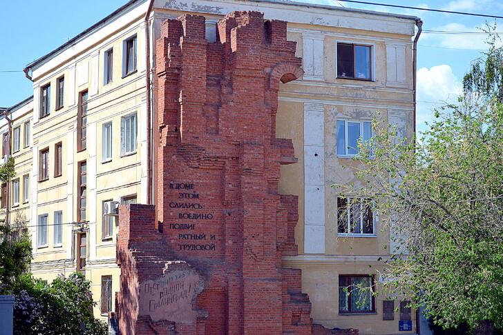Дом Павлова