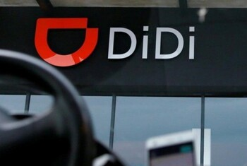 Китайский сервис такси Didi запущен в Казани