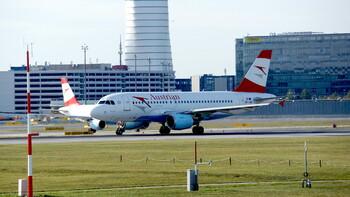 Austrian Airlines планирует возобновить полёты в Москву в сентябре
