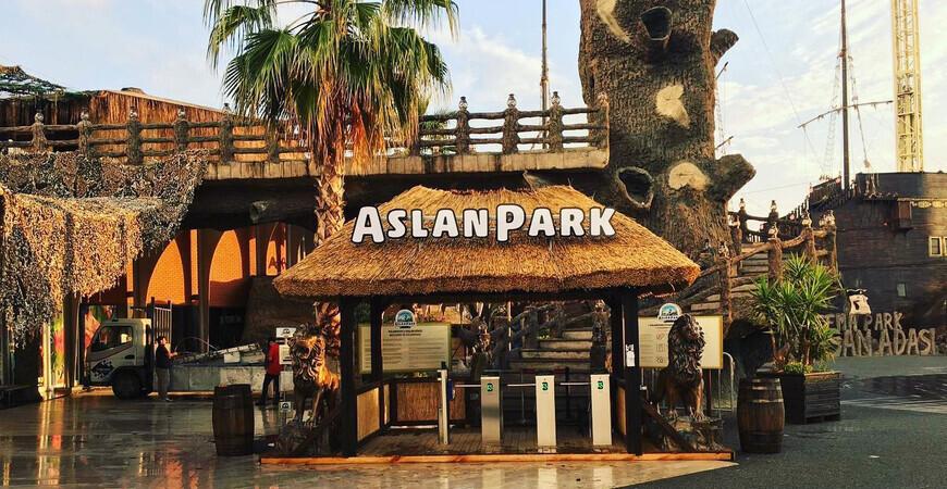 Зоопарк «AslanPark»