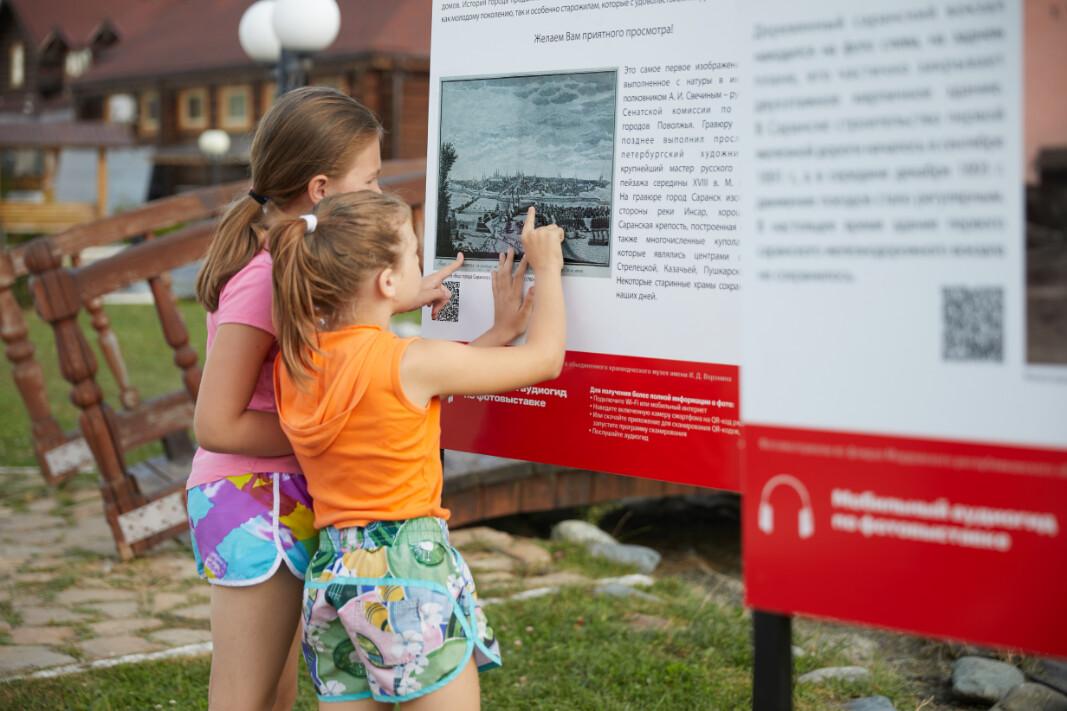 Фотовыставка Саранск через призму объектива открылась в Мордовском Подворье
