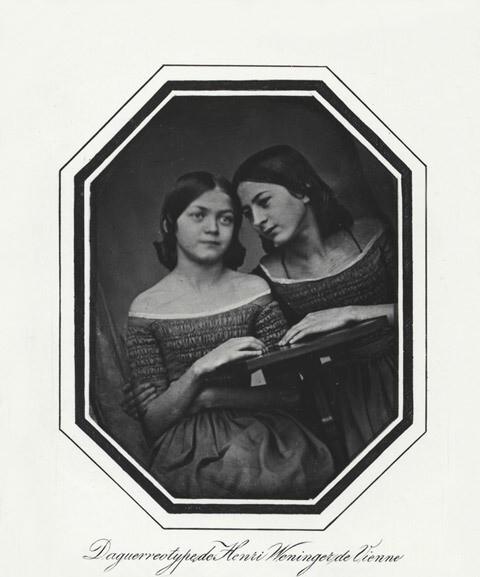 Софья и Екатерина Свербеевы(Из Интернета)