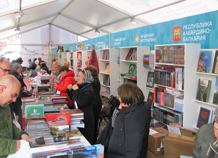 Книжный фестиваль на Красной площади