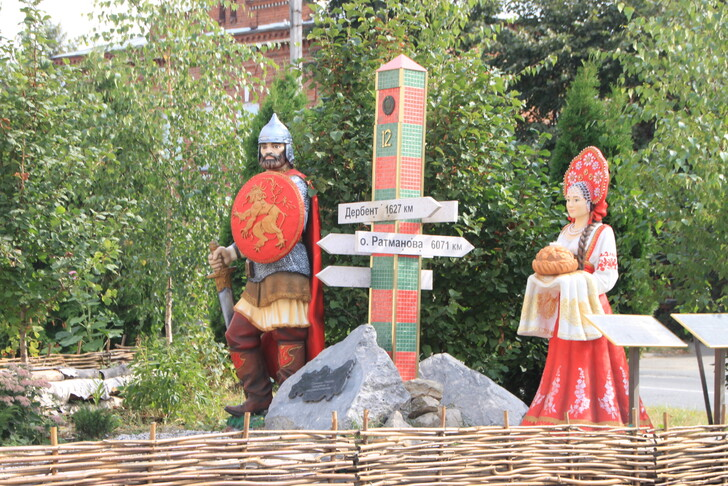 Музей народной сказки под открытым небом