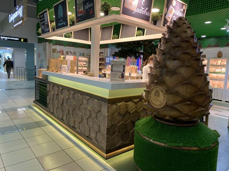 Сувенирный магазин в аэропорту