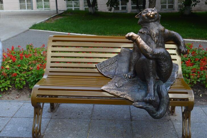 Скульптура «Йошкин кот»
