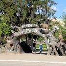 Детский парк «Три богатыря»