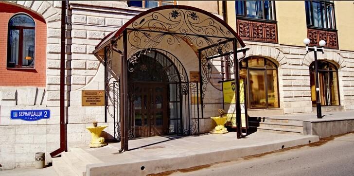 Вход в Пятигорский краеведческий музей