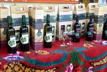Крупный винный фестиваль пройдёт в Сербии