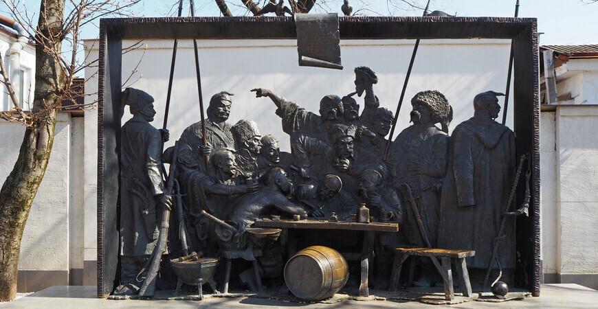 Памятник «Запорожцы пишут письмо»
