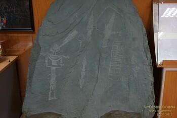 Минкультуры признало петроглифы Канозера федеральным объектом культурного наследия