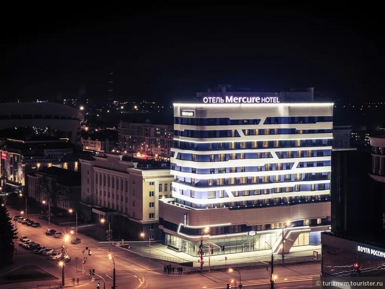 Где остановиться в Саранске отель Mercure Saransk Center
