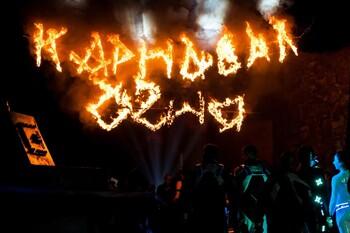 В Москве пройдёт Карнавал огня