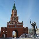 Площадь Республики и Пресвятой Девы Марии