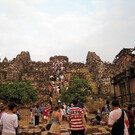 Пном Бакхенг