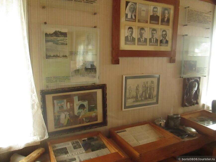 Маленький, но уникальный музей героической семьи