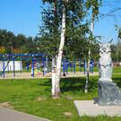 Парк «Народный»