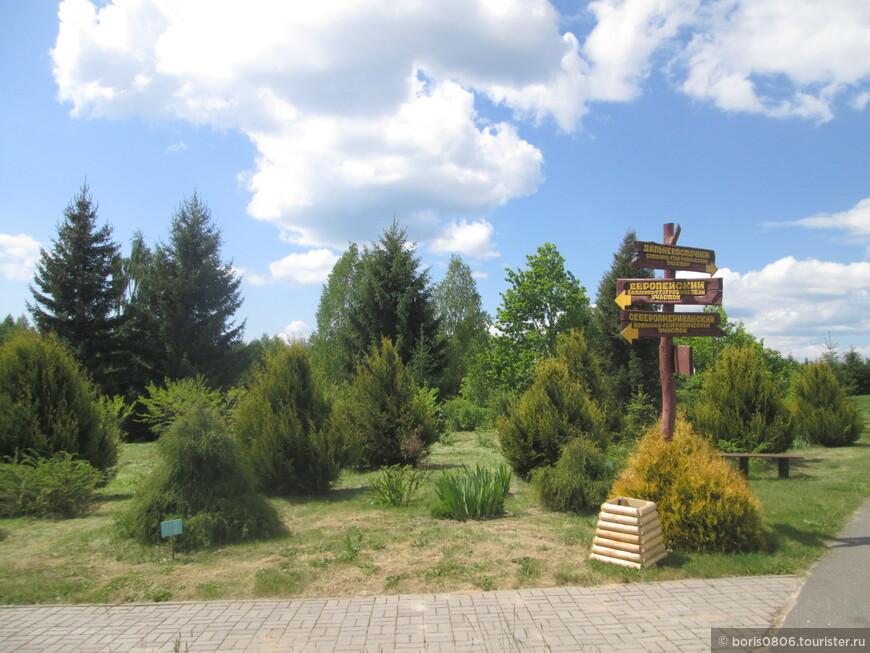 Красивое место, для Беларуси необычное