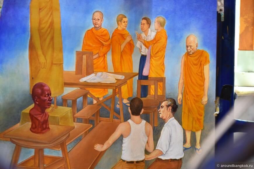 Пра Маха Чеди Маха Ратчамонгкон