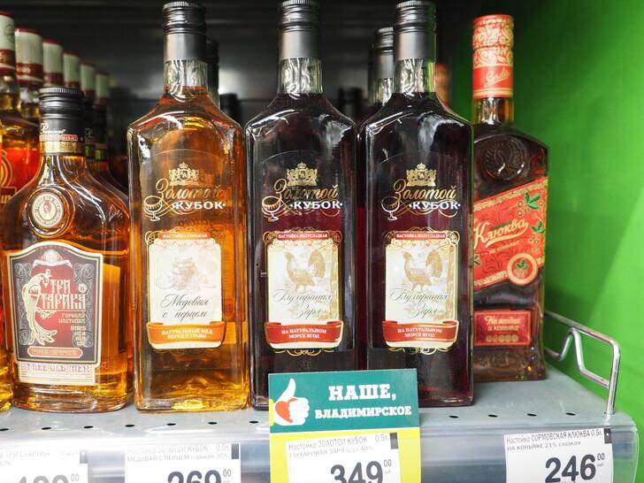 Алкоголь из Владимира