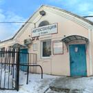 Автовокзал Углича (Автостанция Углич)