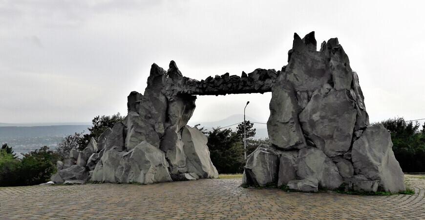 Ворота Любви в Пятигорске