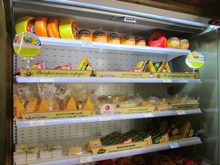 Сыр из Костромы