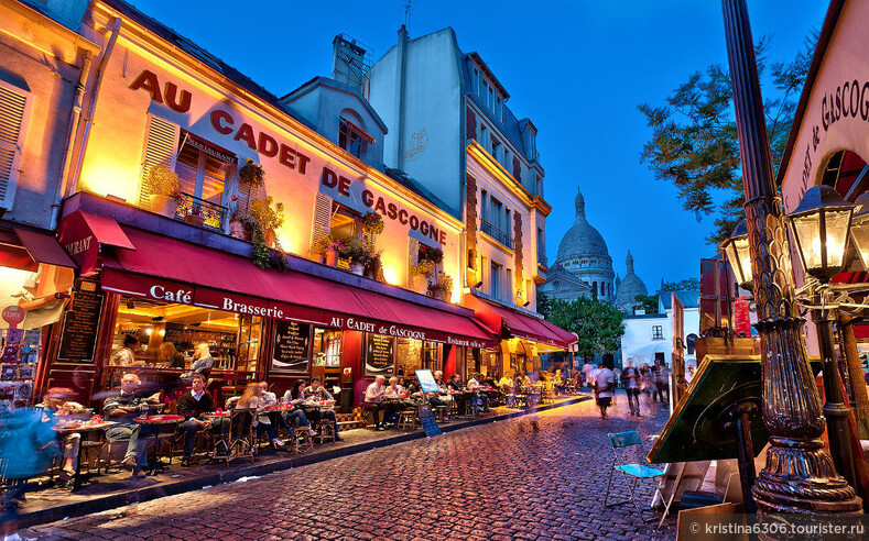 В Париж через Скандинавию