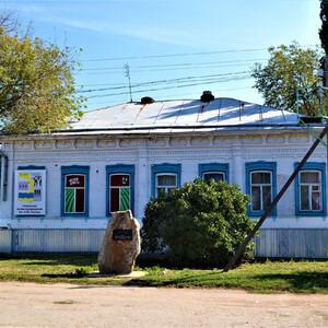 Ровенский музей краеведения имени Н.М.Пяхина