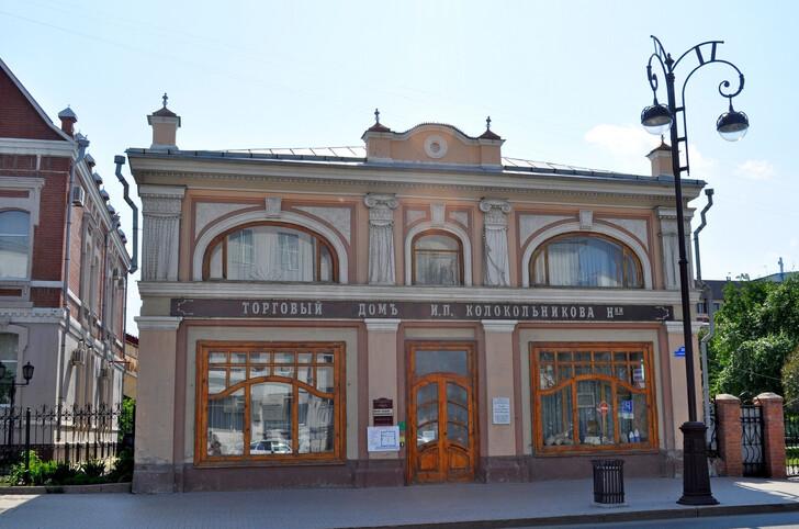 Музей-усадьба Колокольниковых (Торговый дом)