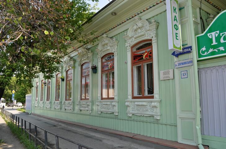 Дом Рогозиной (ул. Дзержинского)