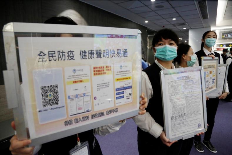 Посидели и разошлись: на Тайване запустили фейковые рейсы вы попадаете на борт, но никуда не летите (просто посидеть в самолете захотели 7 000 человек)