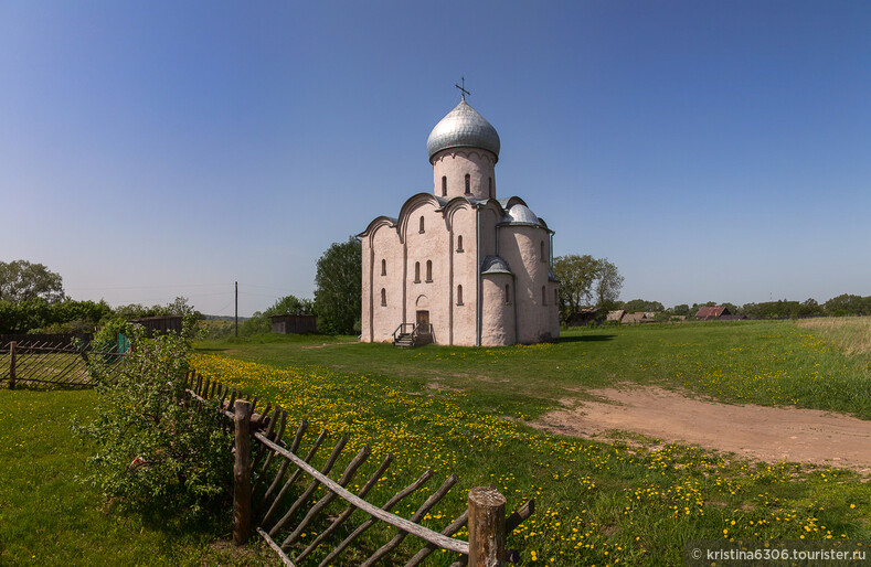 Экскурсия по Новгородской области