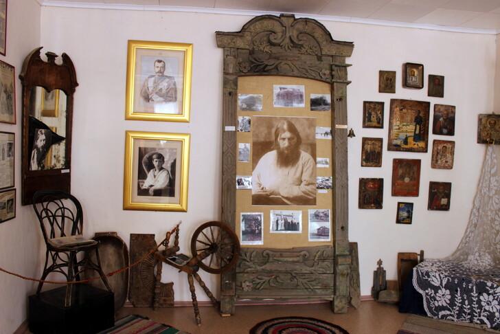 Экспозиция в доме-музее Г. Распутина