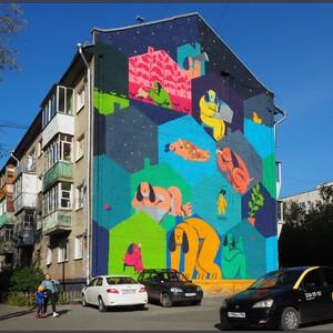 Екатеринбург в сентябре 2020_Граффити и осень