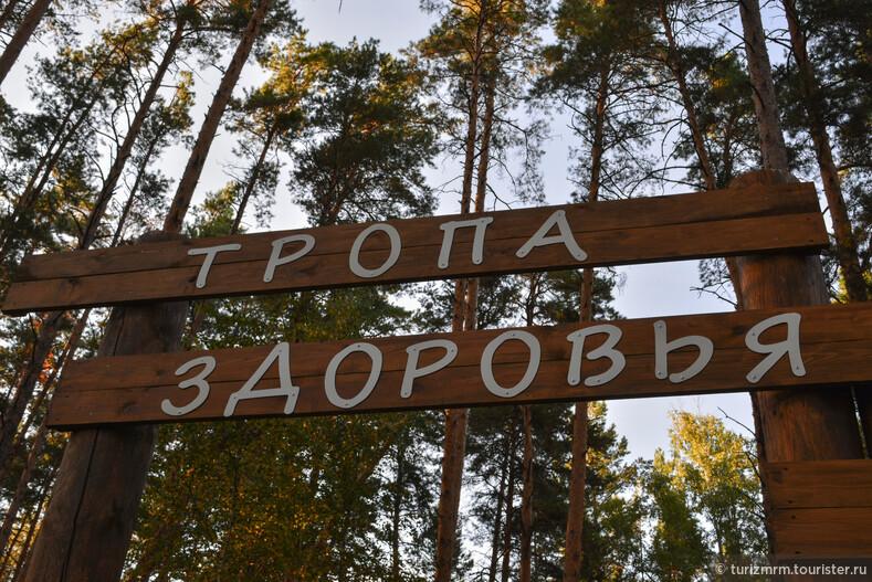 Туристические сокровища Ичалковского района Мордовии: Национальный парк Смольный