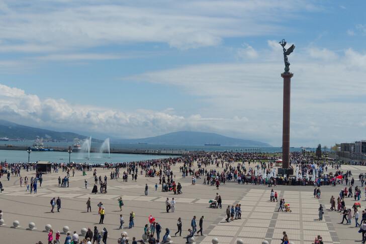 Форумная площадь