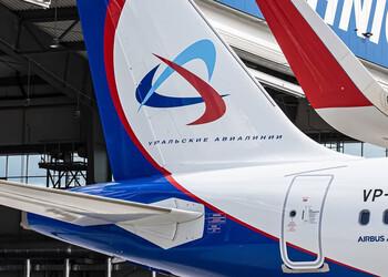 «Уральские авиалинии» расширяют маршрутную сеть из «Жуковского»