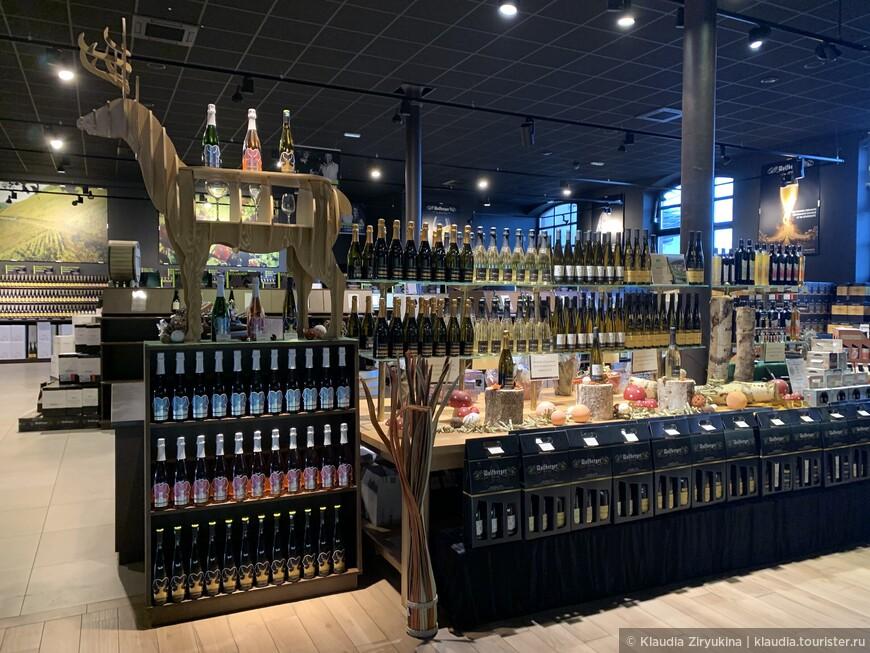 Винодельня Волфбергер в Эльзасе
