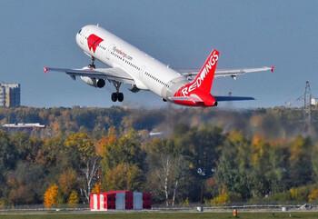 Red Wings открывает рейс Махачкала — Екатеринбург