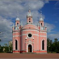 Чесменская церковь в Санкт-Петербурге. Фото из Интернета
