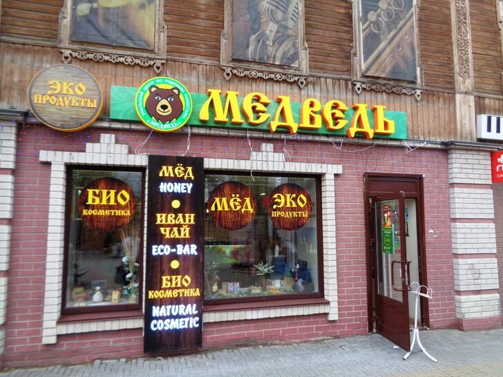 Что привезти из Челябинска