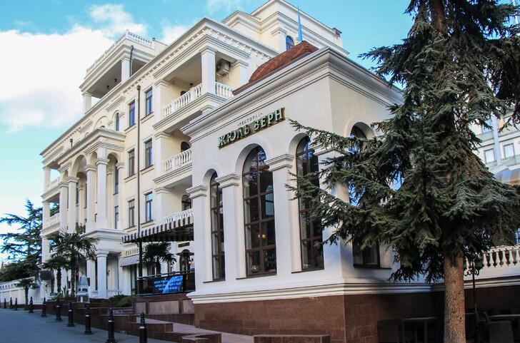 Музей-ресторан Жюль Верн